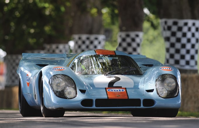 Goodwood Festival of Speed Hospitality – Gulf