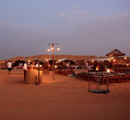 Desert in Abu Dhabi seem during and incentive trip.